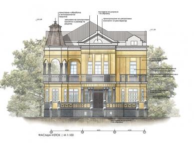 """Проект 102: Реставрация и преустройство на """"Къщата с ягодите"""""""