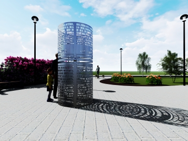 Проект 125: Забравените герои на Първата световна война.
